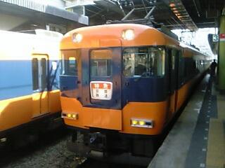近鉄特急で京都へお花見