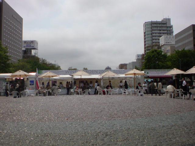 ワインガーデン2008