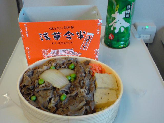 そうだ、浅草今半「牛肉弁当」食べながらN700<br />  系のぞみで京都、奈良行こう。