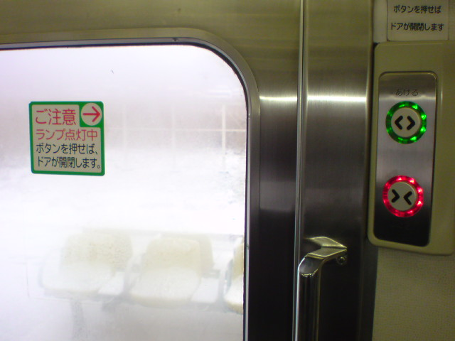 千葉も大雪、電車通勤中