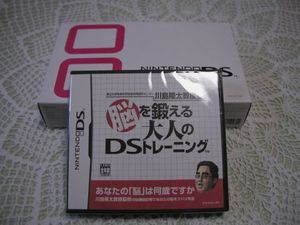 PC201224