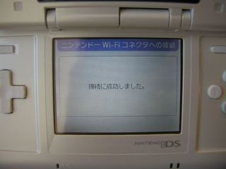 PC291325